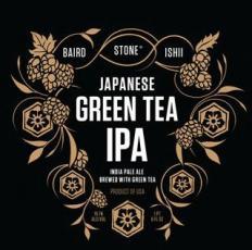 Baird-Stone-Ishi-Japanese-Green-Tea-IPA-2015