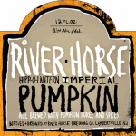 River Horse Hippo Lantern